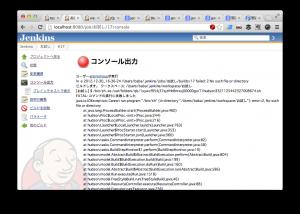 スクリーンショット 2012-12-30 16.37.24