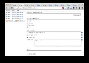 スクリーンショット 2012-12-30 16.33.58
