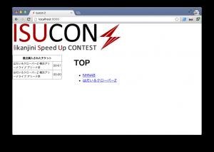 スクリーンショット 2012-12-15 14.58.16