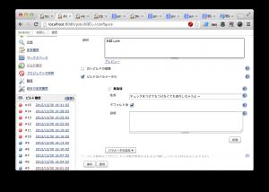 スクリーンショット 2012-12-30 16.32.33